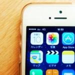 auのiPhoneがLTEにつながらない?表示が4Gなら原因はカンタン!